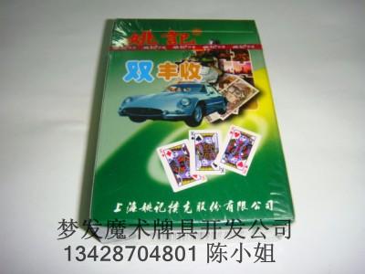 上海姚记双丰收2103魔术牌,魔术扑克到奇拉魔术订
